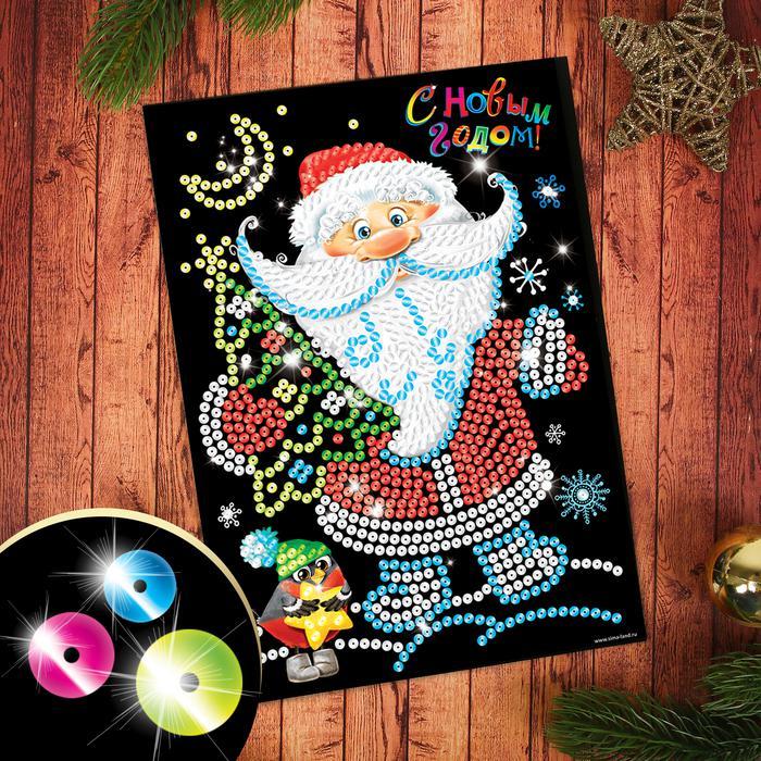 Новогодняя аппликация пайетками на клеевом слое «Дедушка Мороз» - 21 х 29,7 см