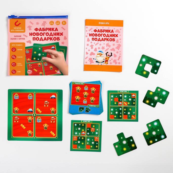 Магнитная игра «Фабрика новогодних подарков» - Размер  17 см × 17 см × 0,3 см