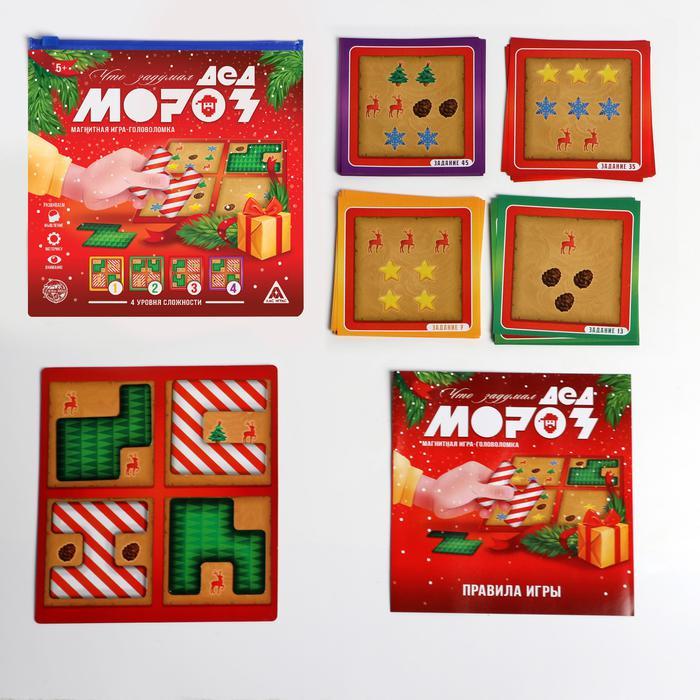 Магнитная игра «Что задумал Дед Мороз» - Размер  17 см × 17 см × 0,3 см