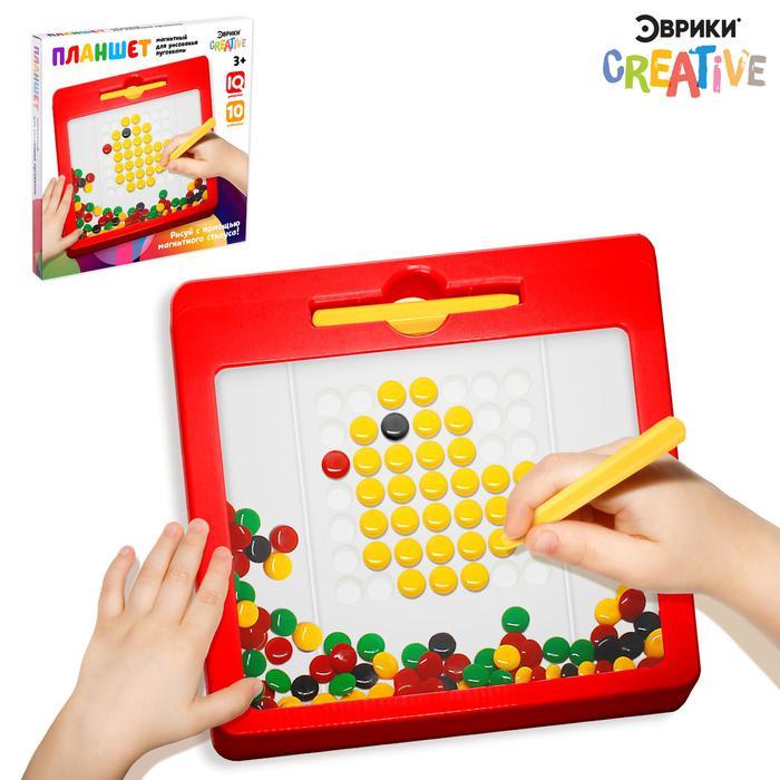 Планшет-мозаика магнитный для рисования «Пуговки», 49 ячеек - Игра «Магнитное рисование» поможет обучить ребёнка письму в дошкольном возрасте. В комплект входит планшет с разноцветными пуговками и ручка-магнит.
