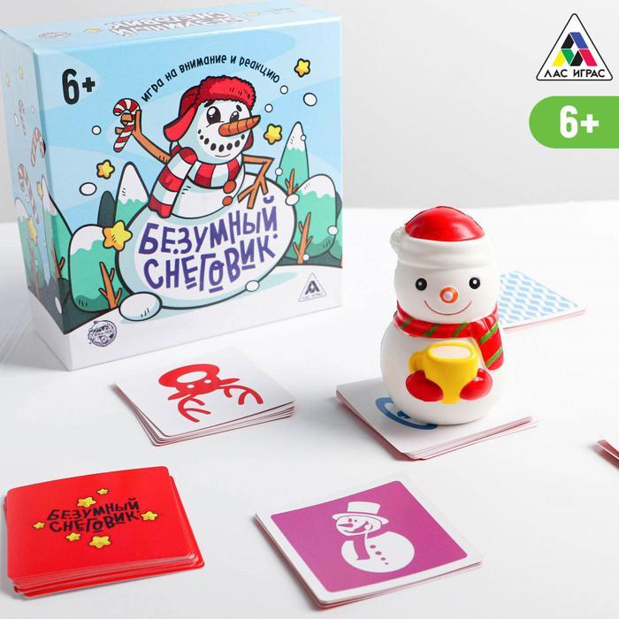 Настольная игра «Безумный снеговик» на реакцию и внимание - 6+, Настольная игра на внимание и реакцию