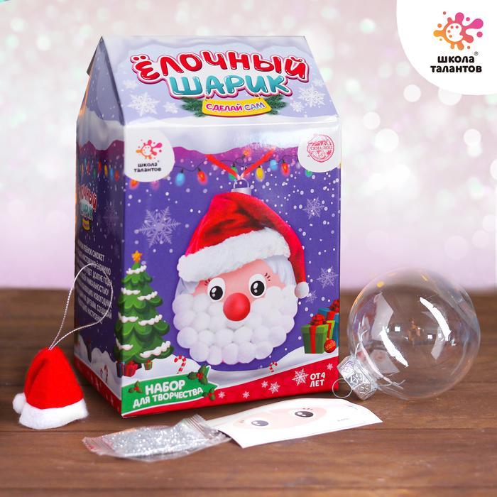Украшаем новогодний шар: Дед Мороз - С набором для творчества у вас получится уникальное ёлочное украшение.