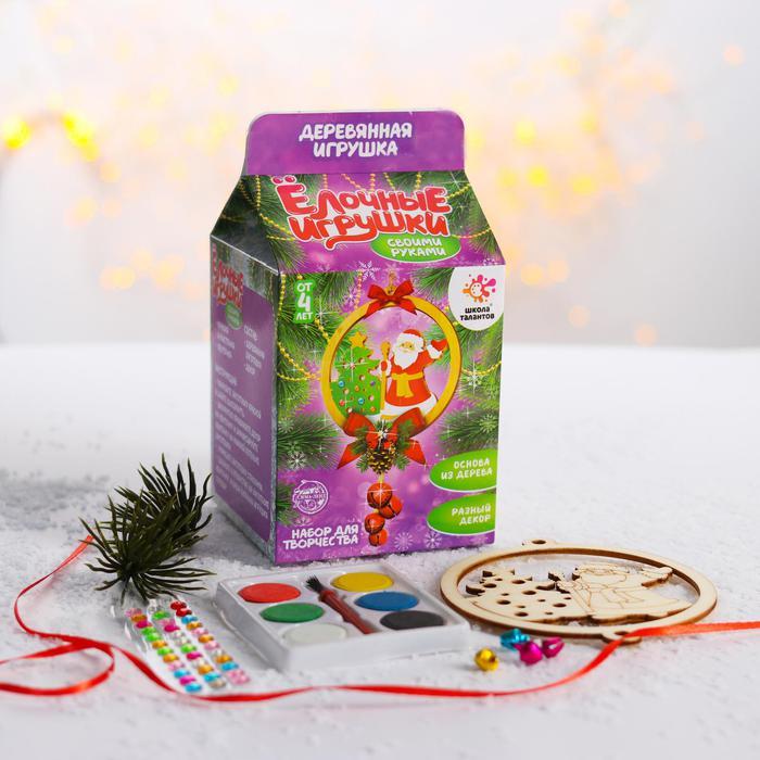 Ёлочные украшения своими руками, подвеска с Дедом Морозом - С набором для творчества ребёнок самостоятельно сделает подвеску на новогоднюю ёлочку и раскрасит её.