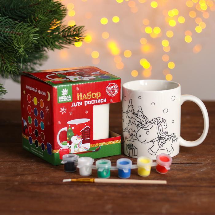Набор кружка под раскраску «Единорог новогодний» - краска 6 цв по 2 мл, кисть,  Размер 10,2 см х 10,2 см х 11 см