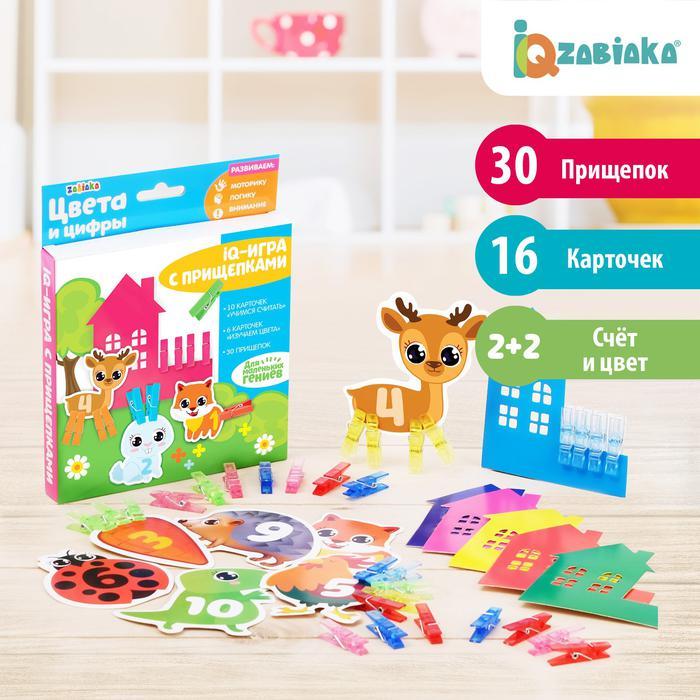 Развивающая игра с прищепками «Цвета и цифры» - С этим набором кроха может изучить названия цветов и основы счёта.