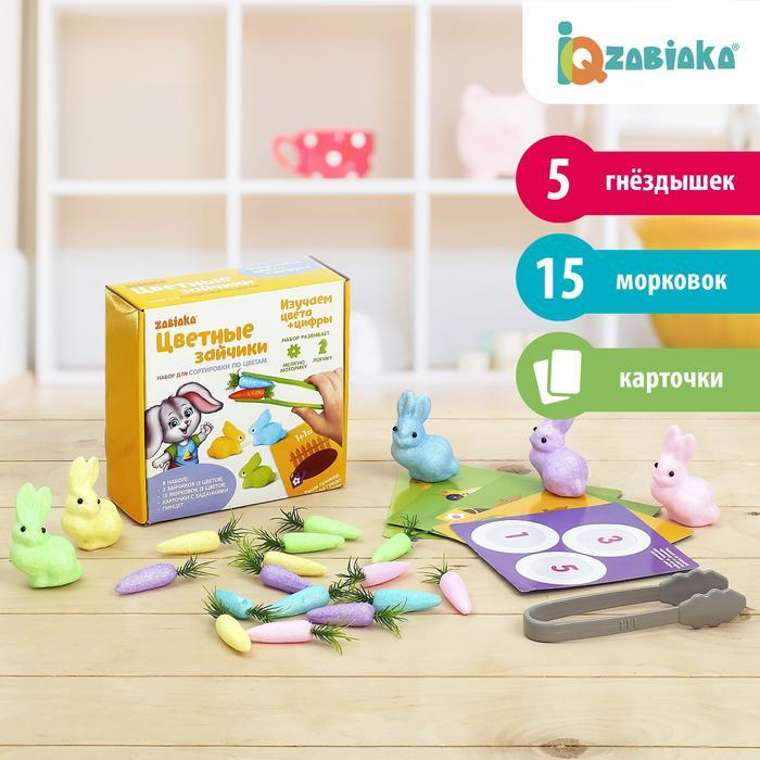 Набор для сортировки «Цветные зайчики»: морковки, карточки, пинц - Игра создана для тренировки мелкой моторики и развития логики! Ребёнок познакомится со многими цветами и цифрами, научится сортировать предметы с помощью пинцета и считать их количество.