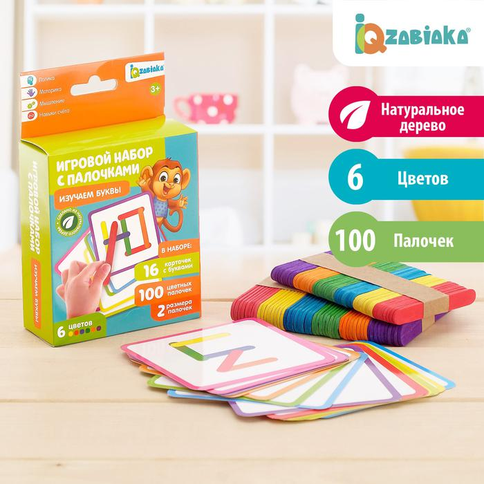 Игровой набор с палочками «Изучаем буквы» - Обучающий набор «Изучаем буквы» включает деревянные палочки двух размеров и карточки-схемы с буквами.