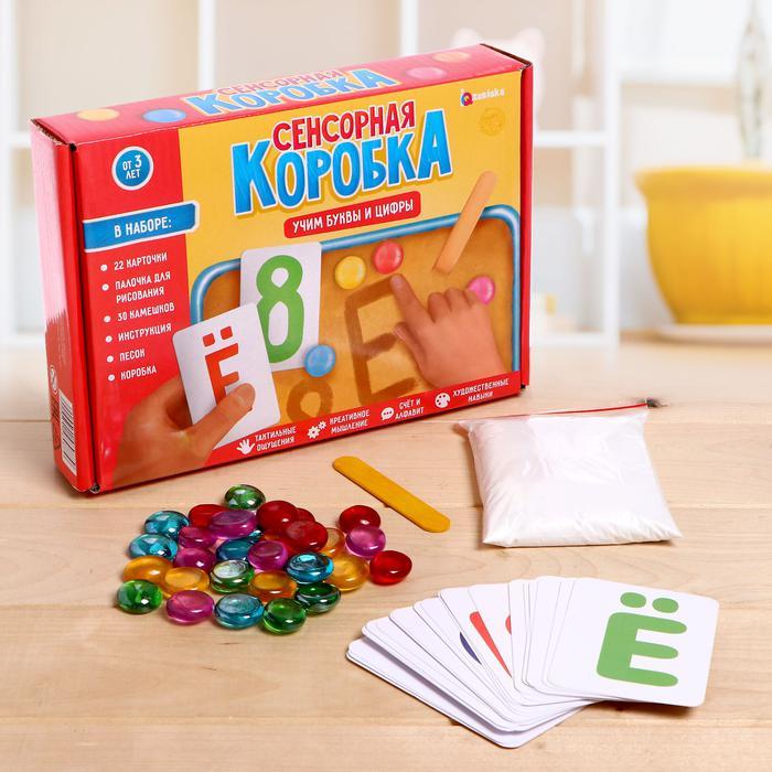 Сенсорная коробка «Учим буквы и цифры» -