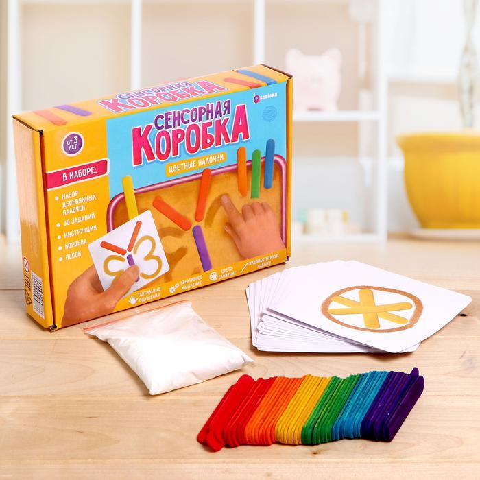 Сенсорная коробка «Цветные палочки» -