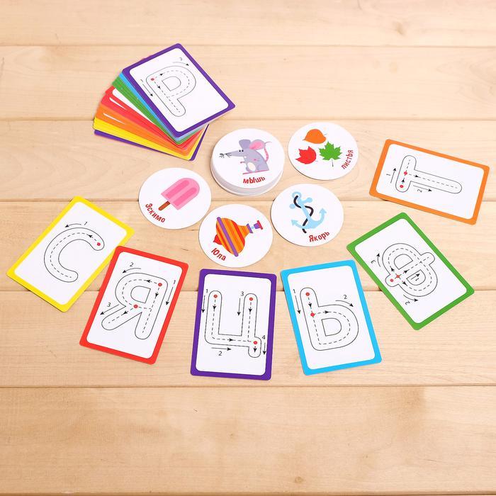 Набор пиши-стирай «Учу и пишу буквы» - 33 карточки с буквами и 33 картинками, маркер