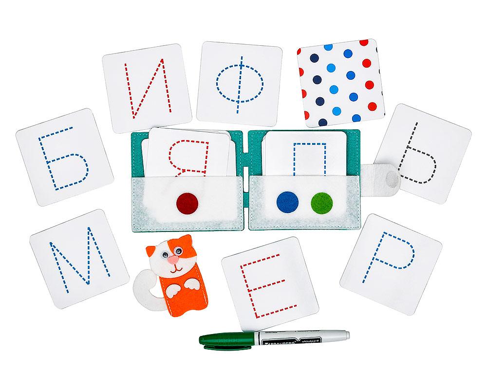 Учимся писать. Печатные буквы. - Пособие для занятий по закреплению зрительного образа букв, активизации моторной памяти, совершенствованию графических навыков при обучении письму.