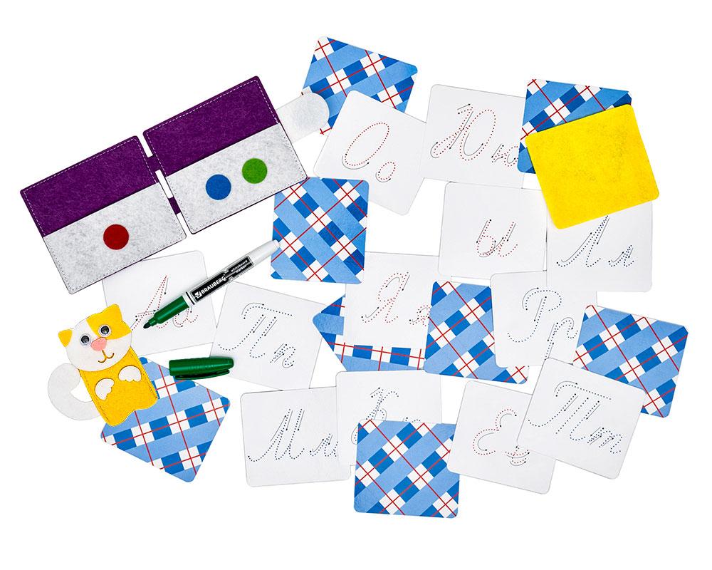 Учимся писать. Прописные буквы. - Пособие для занятий по закреплению зрительного образа букв, активизации моторной памяти, совершенствованию графических навыков при обучении письму.