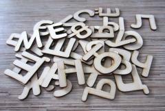 33 буквы для творчества и развития (пакет)