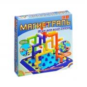 "BONDIBON ВВ0968 ""Магистраль"" 3D игра"