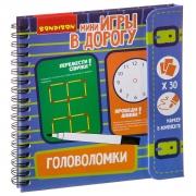 """BONDIBON игры в дорогу """"Головоломки"""""""