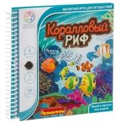 BONDIBON  Магнитная игра для путешествий Коралловый риф