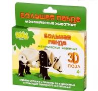 """Bebelot Basic """"Большая панда"""""""