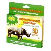 "Bebelot Basic ""Африканский носорог"""