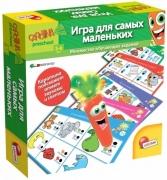 """LISCIANI. """"Игра для самых маленьких"""" с интерактивной Морковкой"""