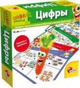 """LISCIANI. Обучающая игра """"Цифры"""" с интерактивной Морковкой"""