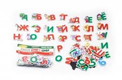 MAG-RUS. Набор Иллюстрированная Азбука,Буквы,Цифры,знаки (69 эл.