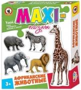 "MAXI-пазлы ""Африканские животные"""