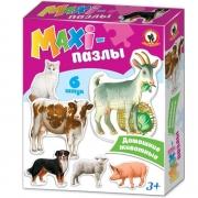 """MAXI-пазлы """"Домашние животные"""""""
