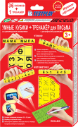 TESTPLAY.Умные кубики  тренажер русс.язык