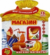 "VladiToys. Набор мягких магнитов арт.VT3101-08/1504-05  ""Магазин"