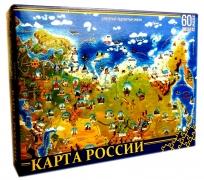 ПАЗЛЫ 60 элементов. Карта России