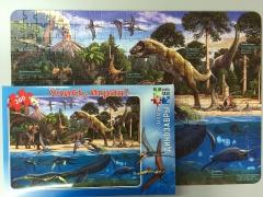 """ГеоДом. Карта-пазл """"Динозавры"""" 260 дет. 33х47"""