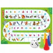 ГеоДом. Игра-ходилка с фишками для малышей. Русский алфавит.