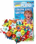 Букет 9 цветов  (пакет)