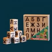 Престиж. Кубики Азбука 16 шт. А2154