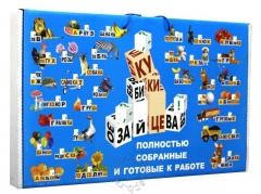 Кубики Зайцева собранные картонные (кубики, СD, таблицы, мет