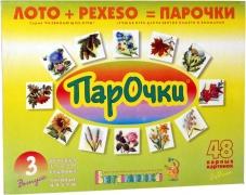"""Настольная игра """"Парочки 3"""" (деревья, злаки, цветы)"""