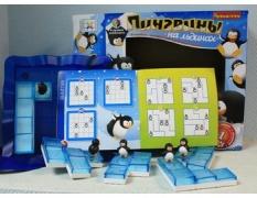 """Логическая игра """"Пингвины на льдинах"""" (BONDIBON)"""