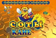 Соты Кайе учебно-игровое пособие Корвет
