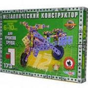 Конструктор металлический №1 (206 эл.)