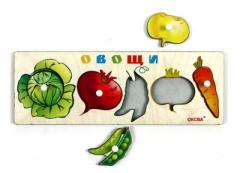 Рамка-вкладыш Овощи-1 (Доска Сегена)
