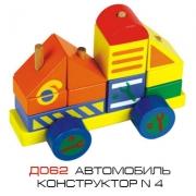 МДИ Автомобиль-конструктор  №4