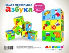 """Мякиши """"Умная азбука"""" 6 кубиков 15х15 см."""