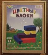 """Световид """"Цветные блоки"""" (фанерн. коробка) арт.СВ03001"""
