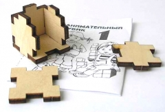 Занимательный куб  1категория