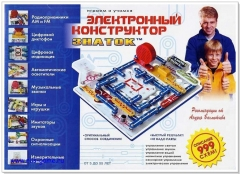 "Конструктор Знаток ""Школа"""