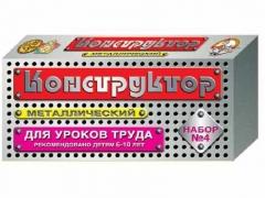 Конструктор металлический №4 (63 эл.)