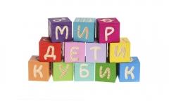 """Кубики """"Веселая Азбука"""" 12 эл. (Томик)"""