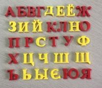 Азбука на магнитах №1