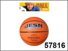 """Мяч баскетбольный """"Классика"""" арт.57816"""