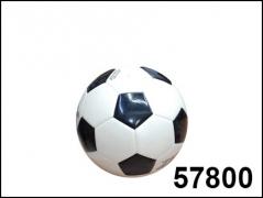 """Мяч футбольный арт.57800 """"Классик"""""""